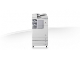 Copiator Canon IR 2520i second hand